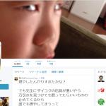保全用。ビル火災:1〜3階部分を焼く 住人3人軽症 大阪・大東