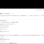 セキュリティインシデントを速攻でまとめることに定評のある「piyokango 」氏、Baiduからの名誉棄損疑惑で記事取り下げへ。